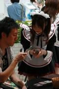 Jeg ville ogs� spille mobilspil hvis jeg kunne f� dem demonstreret af en maid.