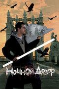 Hvordan denne russiske plakat nogensinde skal kunne give mening er over min fatteevne. Hvad sker der med det lystofsr�r?
